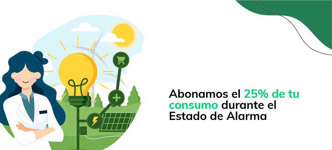 beyond sun, comercializadora de energía eléctrica y consumo energético, Estado de Alarma y Estado de Alarma en España